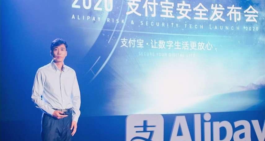 顧爾德專欄:螞蟻風光上市,但中國經濟陰霾未除