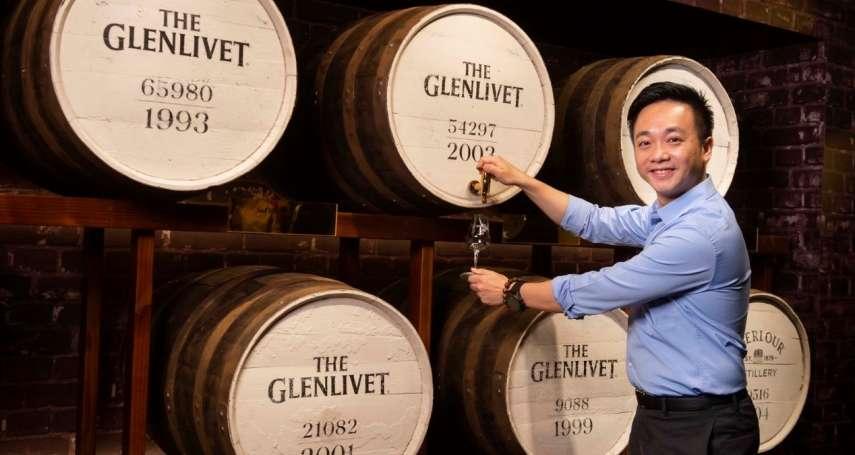 「酒心智庫」與台灣知名藝術家聯名推出單桶原酒S&W 001