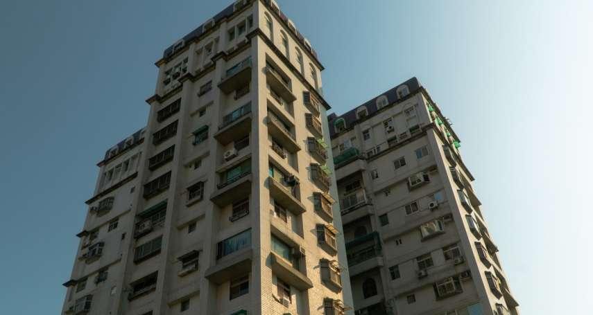 北市這兩棟百萬高價宅,為何房價年年衰退?他買不到一年出售慘賠千萬,背後原因曝光