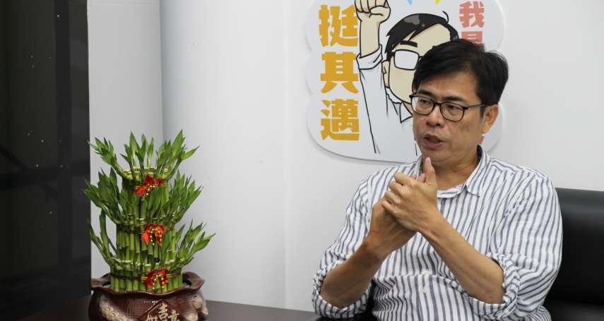 專訪》嘆「韓市長讓高雄停了1年」 急迫感讓陳其邁談政策也「緊緊緊」