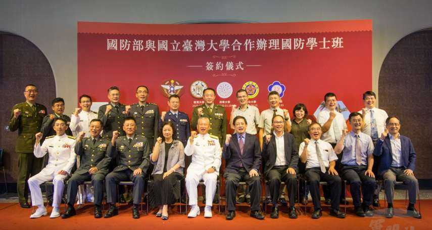 國防部與台大結盟 「國防學士班」完成最後一塊拼圖
