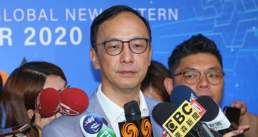朱立倫挺黎智英慘遭出征 李正皓嘆:在國民黨內當個正常人很難!
