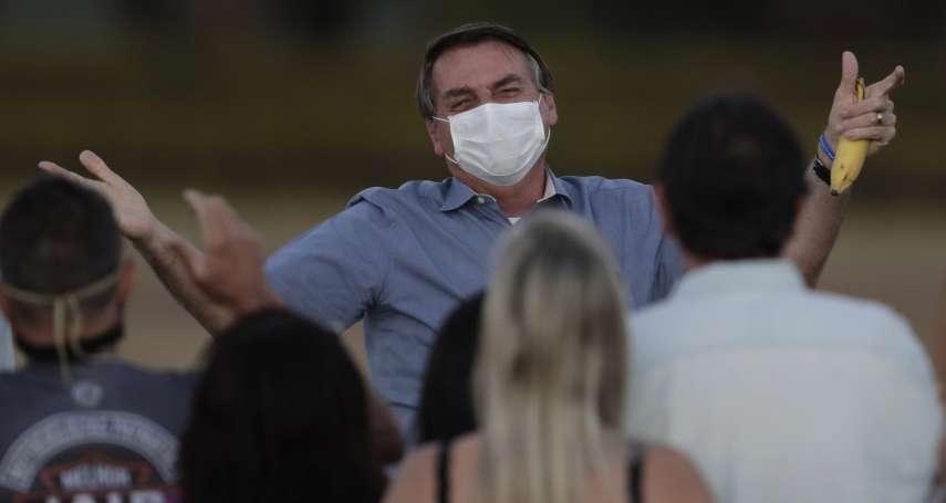 疫情全球第二慘!2021年巴西聖保羅嘉年華延期,F1賽事取消