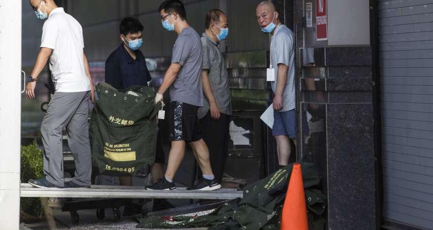 新新聞》中國駐休士頓總領館銷毀文件,美國處理已經算客氣了
