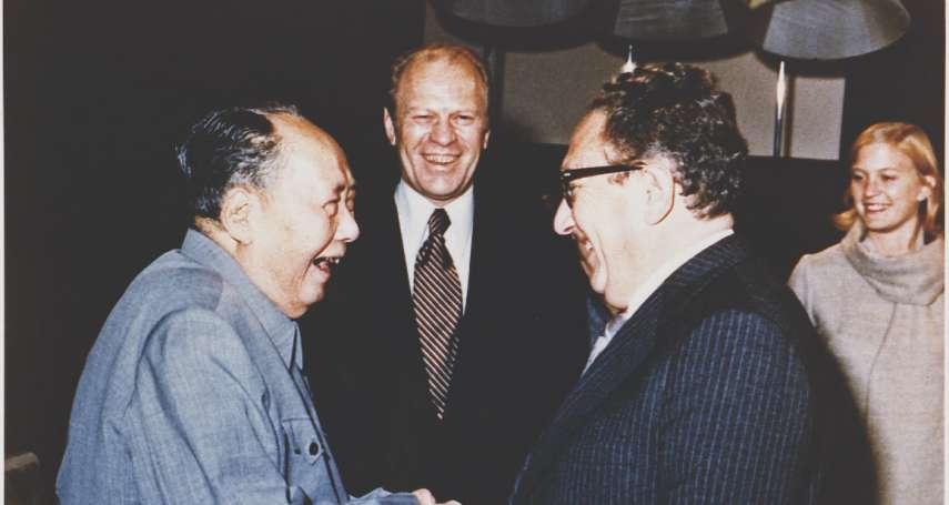 季辛吉秘訪中國50周年》專家:中國應反思為何美中「接觸政策」已不受歡迎