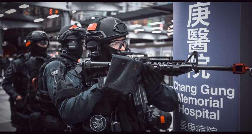 無差別殺人、持槍挾持全都來!警方桃捷無劇本反恐演練「玩大的」