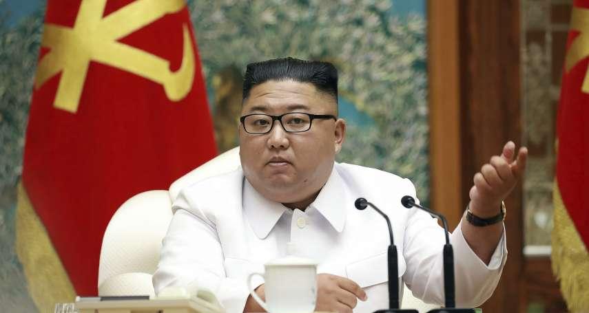 北韓「零確診」破功?平壤宣稱脫北者帶病毒回國 專家推測金正恩「說實話」有這3個目的