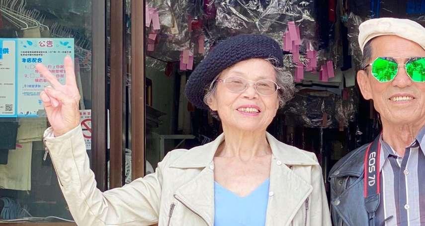 「感覺爺爺奶奶變年輕!」孫子當攝影師,讓80歲台中洗衣店老闆登上紐約時報