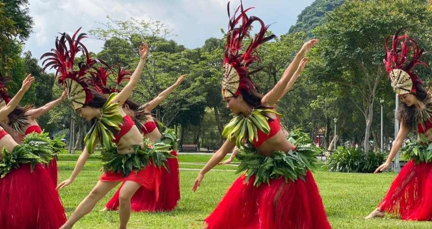 好想被南島 ! 南島文化節8月1日十三行登場 邀您熱情一夏