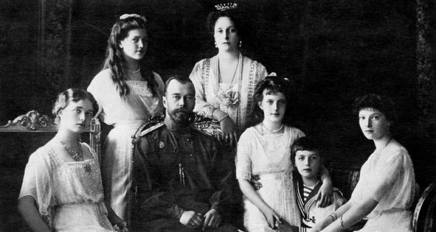 慘遭滅門的末代沙皇:動用分子遺傳學技術,專家確認尋獲尼古拉二世家族遺骸