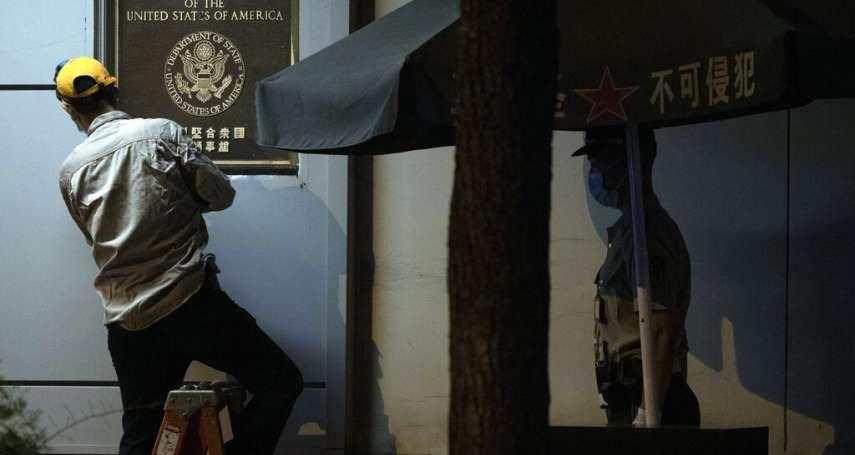 72小時大限到!中國正式接管美國駐成都總領事館,官媒直播只拍到降國旗、沒等到焚燒文件黑煙