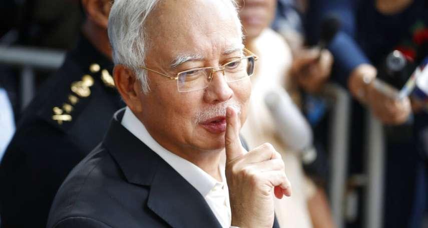 光判決就唸了兩小時!納吉7項貪污罪名成立,馬來西亞前總理準備吃牢飯
