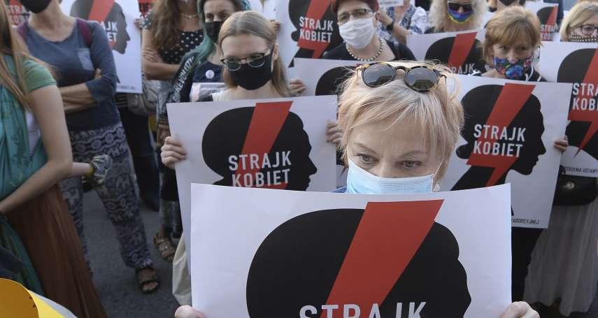 反性別暴力「不符傳統家庭價值」!?波蘭右翼內閣大開性平倒車 民眾上街怒轟政府「合法化家暴」