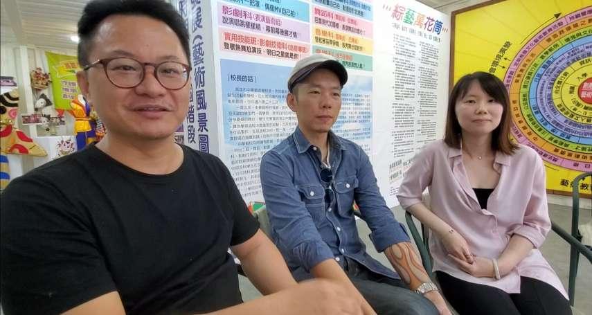 傑出校友實務傳承 林宗回母校中華藝校任教