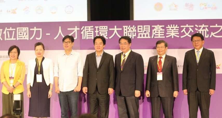 陳其邁出席數位國力論壇 暢談科技防疫