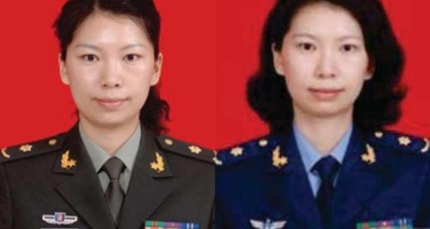 躲進中國駐舊金山領館近月:共軍學者唐娟在美首次出庭,全程一語不發