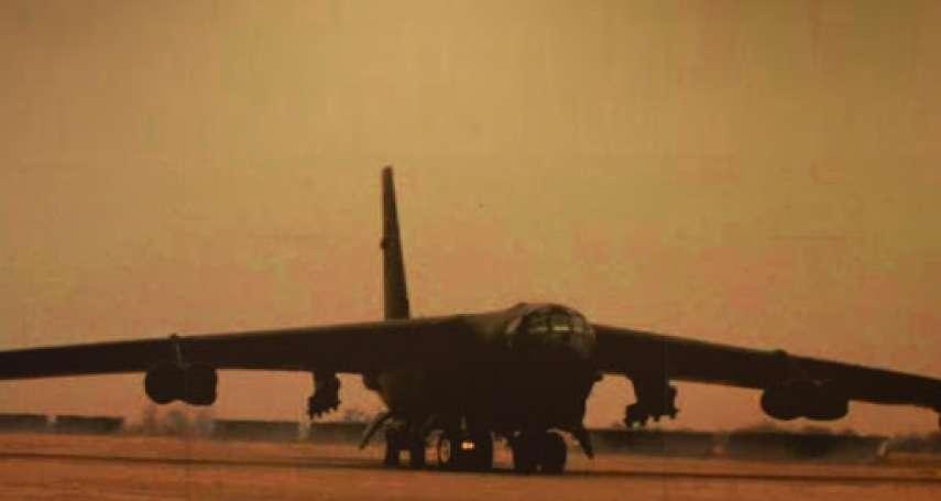 許劍虹觀點:從B-52降臨台灣談起─兩蔣時代的中華民國「反美」嗎?
