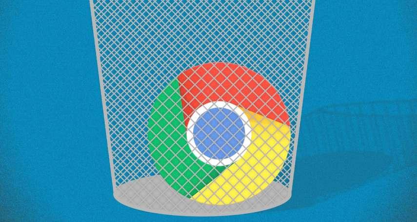 華爾街日報》關掉Chrome!換上Safari和Edge,對自己和電腦好點