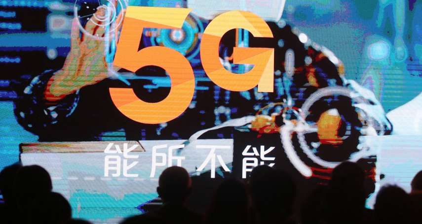 AI、5G、物聯網是改變世界的X因子,也是趨勢投資指標