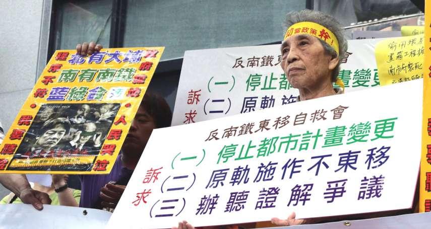 新新聞》林佳龍「潛水」群組親盯南鐵案,嚴防大埔悲劇重演