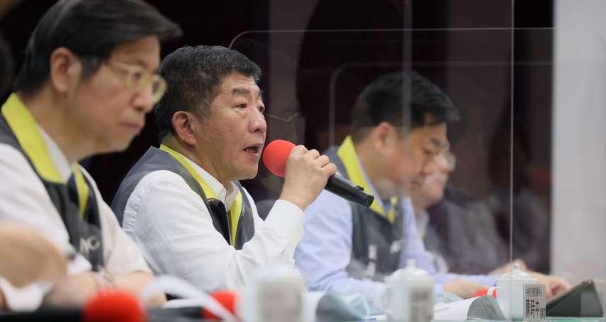 觀點投書:防疫資訊混亂,才是台灣真正的危機
