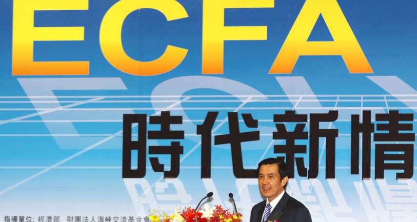 觀點投書:花式狡辯很難看,台灣經濟就是靠大陸