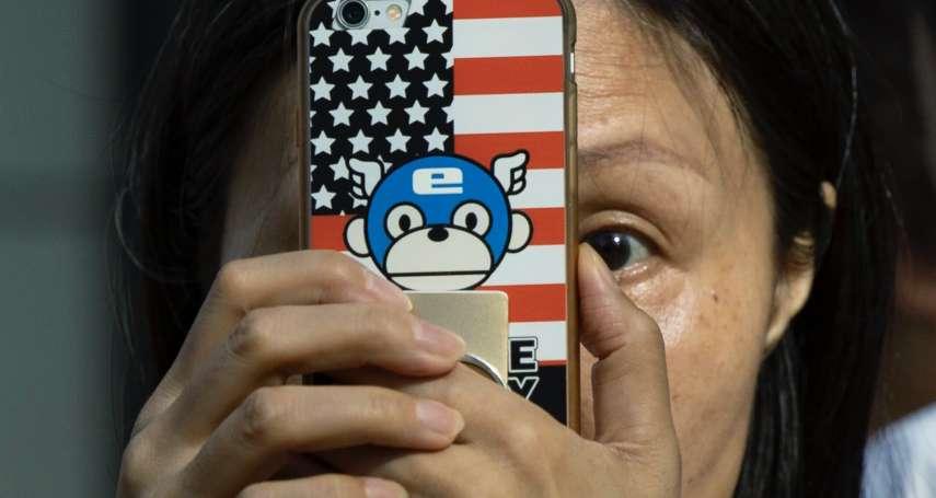 新冷戰》五眼聯盟將有「第六隻眼」?《衛報》:拉日本聯手圍堵中國、美英加澳紐瞄準稀土資源成立自貿區!