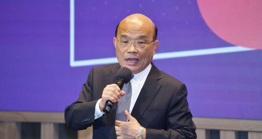 軍公教明年可能不調薪 全教總怒轟政府「慣老闆」:台灣薪資停滯的原兇
