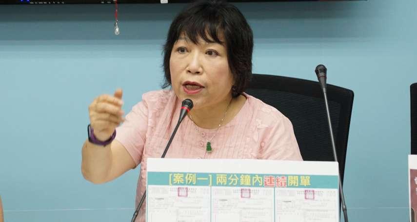 「殺母無罪,吸個毒就好!」葉毓蘭酸蔡英文:司法改革創了新標竿