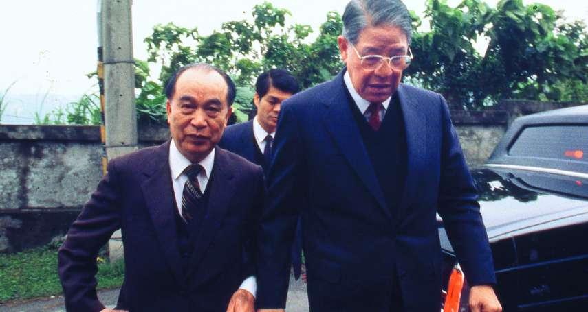 李登輝1923-2020》國民黨怨他造成黨三次分裂,最終江山易手
