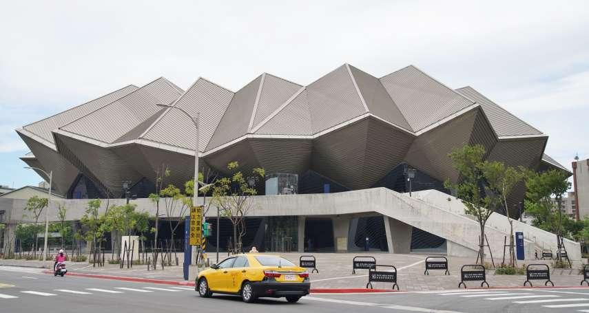 6大藝文展演中心周邊房價比一比!兩廳院的「最高貴」、衛武營漲幅冠居全台