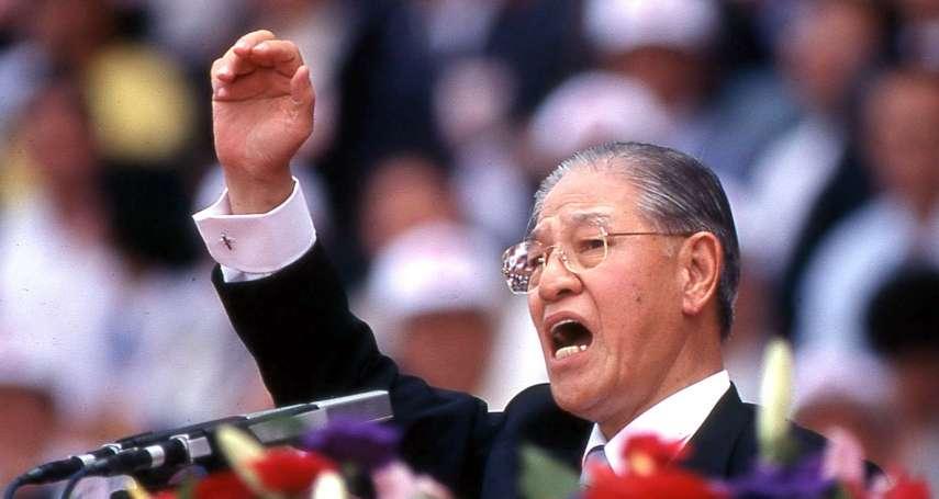 張景為專文:李登輝二桃殺三士,閣揆成了權力的誘餌