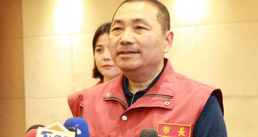 KMT人氣王8月1日為李眉蓁輔選 侯友宜:盼她勇於承擔,為市民多做事!