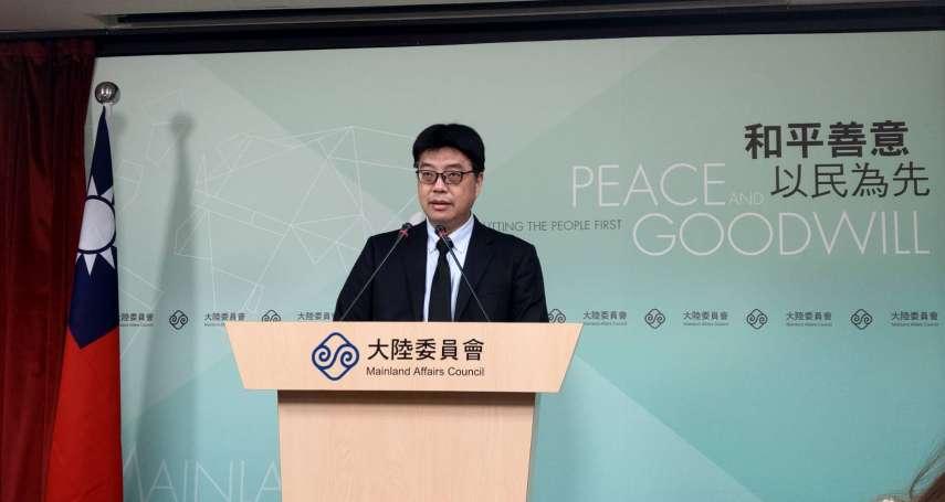 台灣將跟進美國對港制裁? 陸委會給解答了