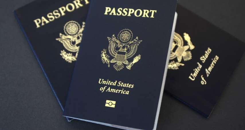 疫情衝擊護照好用度》怕一直被困在美國境內 富裕階層「買護照」申辦率大增