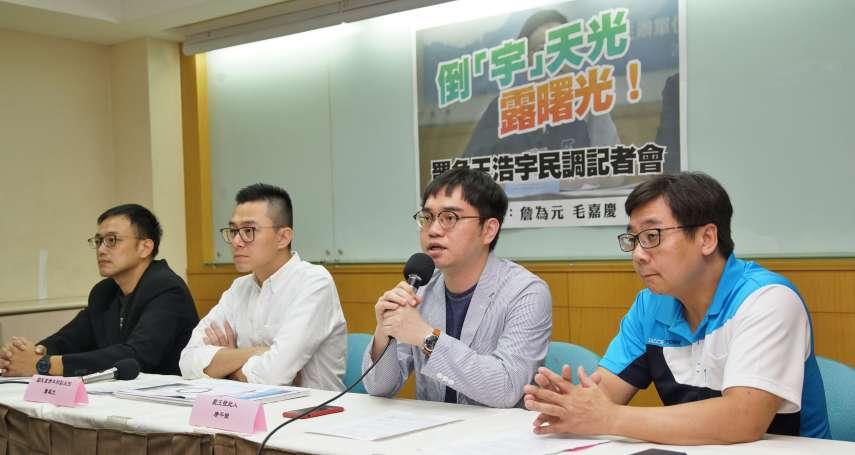 會去投下同意票者「破門檻」 「罷免王浩宇」:44%中壢民眾不喜歡他