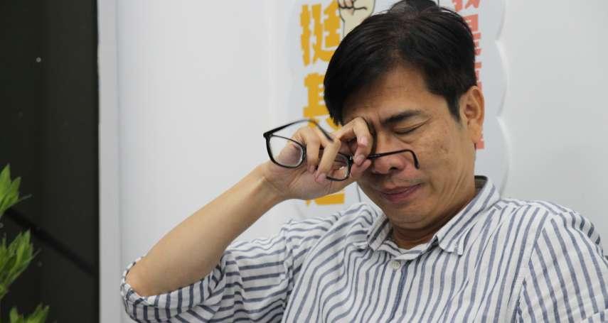 專訪》「若只剩10年可活,也是在高雄!」陳其邁落淚談對故鄉深刻情感