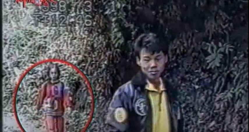 紅衣小女孩V8影像驚悚再現!身材矮小卻面孔蒼老…詭異怪談震驚社會