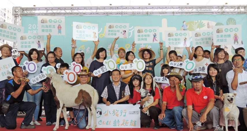 中市文化局推9條社區文化體驗路線 8/1開放報名