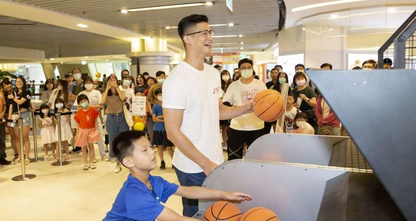 「籃球王子」現身新竹巨城 籲夏日運動防曬配件不能少