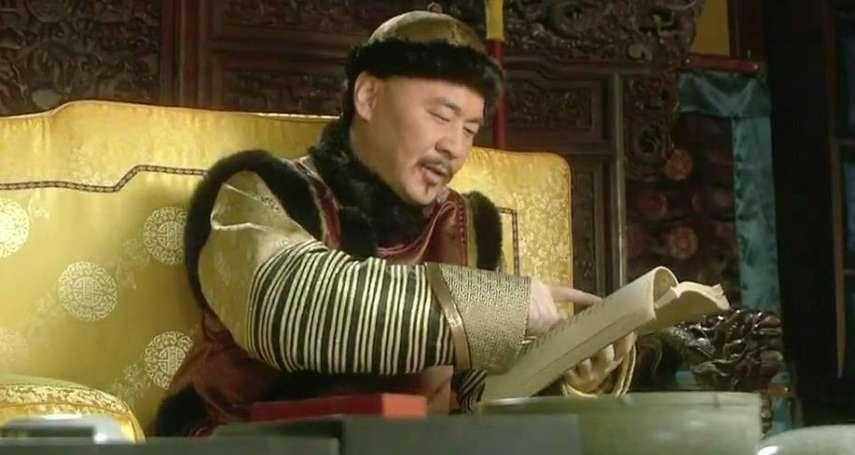 雍正弒父、偷改康熙遺詔當皇帝?揭清朝史上篡位疑雲最終真相