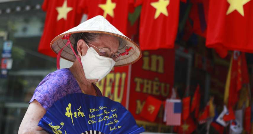 觀點投書:台灣桌遊遊裡面的越南地圖和東協旗徽