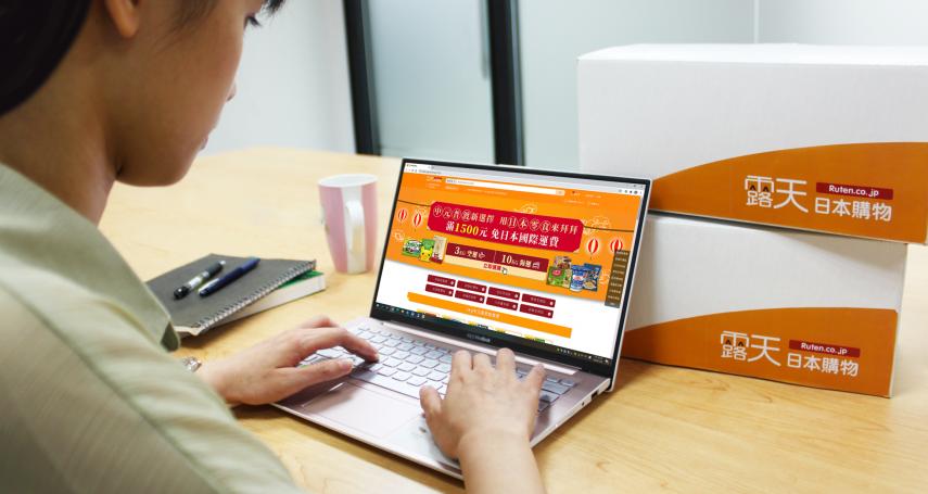 日本露天提供中元普渡新選擇  用日本零食來拜拜