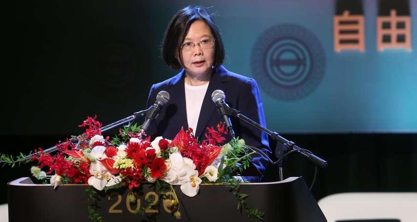 陳昭南專欄:抗中大局中,是誰在為民進黨編寫「貪腐劇本」?