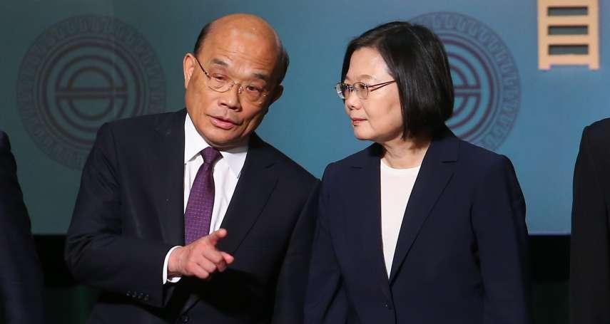 獨家》蔡英文愛將劉建忻轉任考試院「冷衙門」 原因出在蘇貞昌?