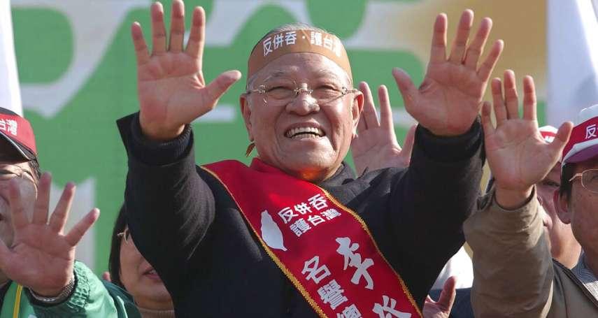 姚人多專欄:幫台灣人找到自己是誰的總統