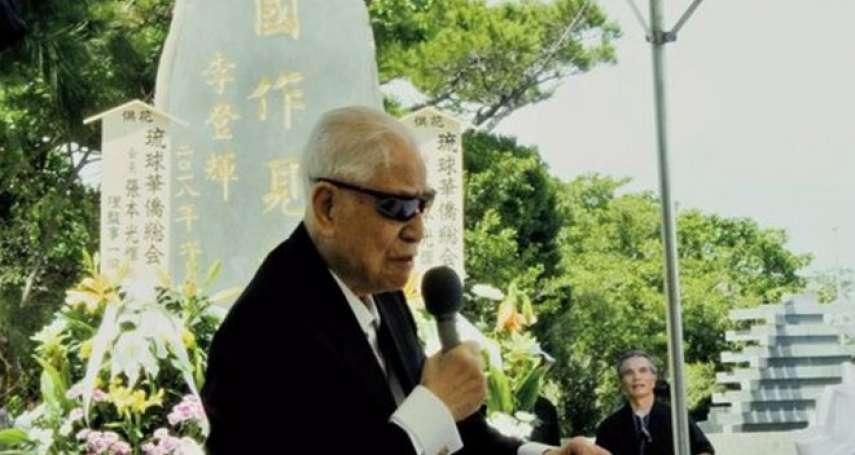 台灣的「親日派」總統:李登輝與慰安婦、釣魚台、靖國神社爭議