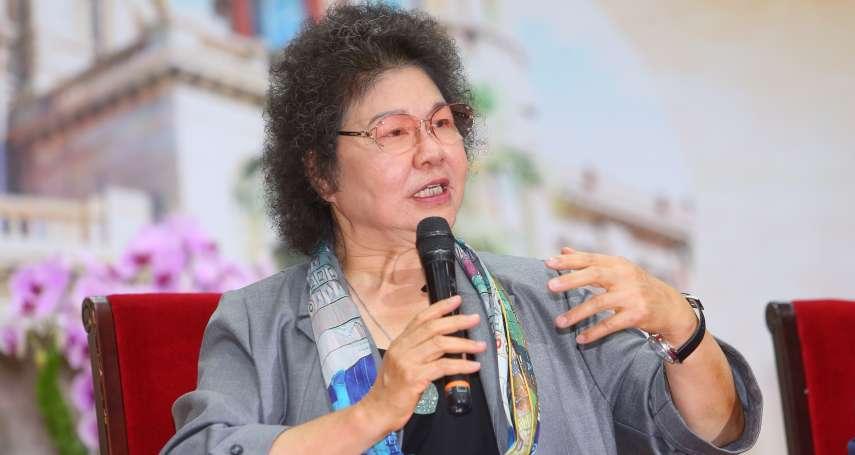 觀點投書:小明敬祝國家人權委員會開張大吉
