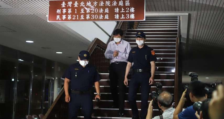 新新聞》為什麼放了立委趙正宇卻押了下屬,法院理由曝光