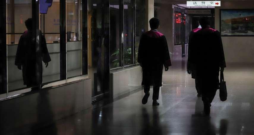 吳忻穎專文:當依法成為眾矢之的─我已經不是檢察官了